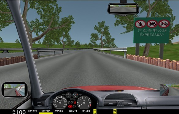 汽车驾驶模拟大小车移动套库