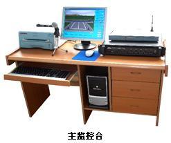 汽车驾驶模拟器(中央监控台)