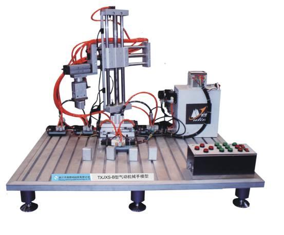 气动机械手模型