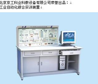 工业自动化综合万博手机登陆官网装置