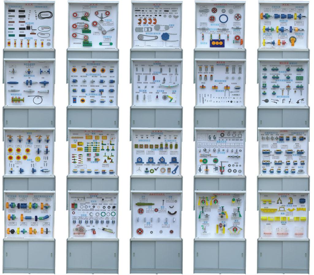机械零件陈列柜