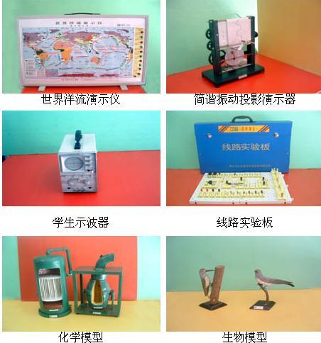 教学仪器图片