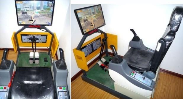 挖掘机驾驶模拟器