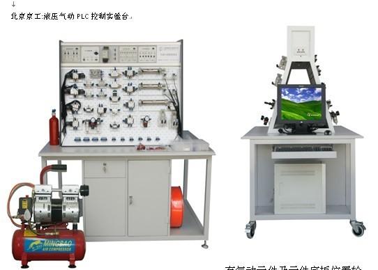 透明液压传动演示系统
