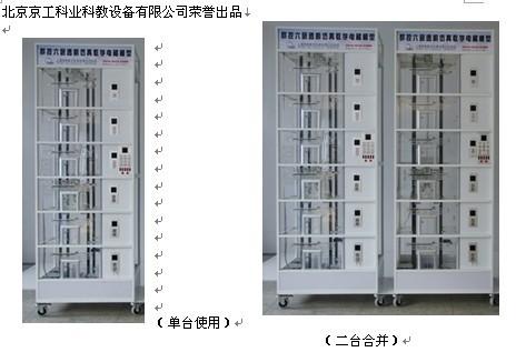 透明仿真教学电梯模型